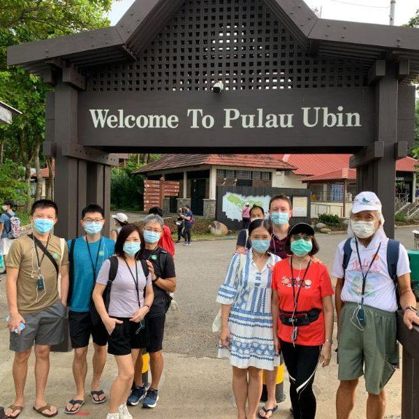 My Pulau Ubin